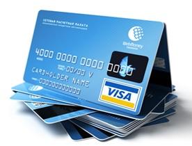 Оформить кредитку. Кредитная карта