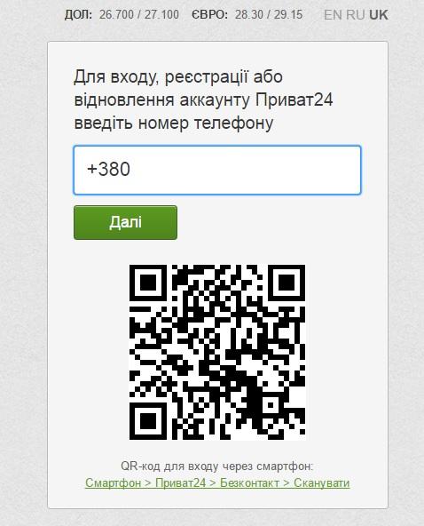 кредит без банков онлайн личный кабинет
