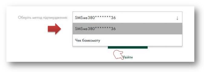 Регистрация через SMS ощад24