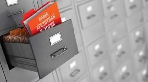 Кредитная история, как исправить