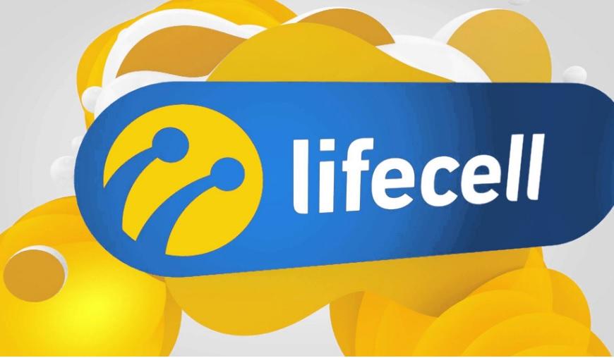 layfsell логотип