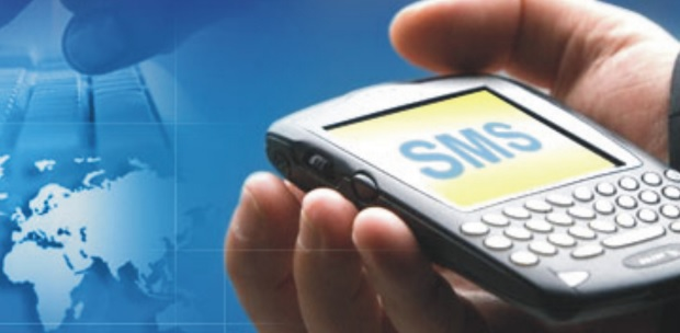 телефон смс