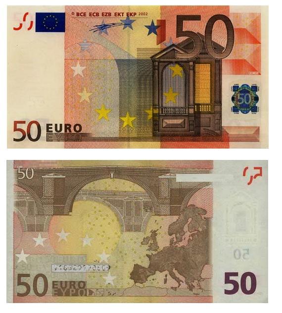 старая банкнота 50 евро